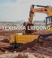 Техника для дорожно-строительных работ от официального дистрибьютора